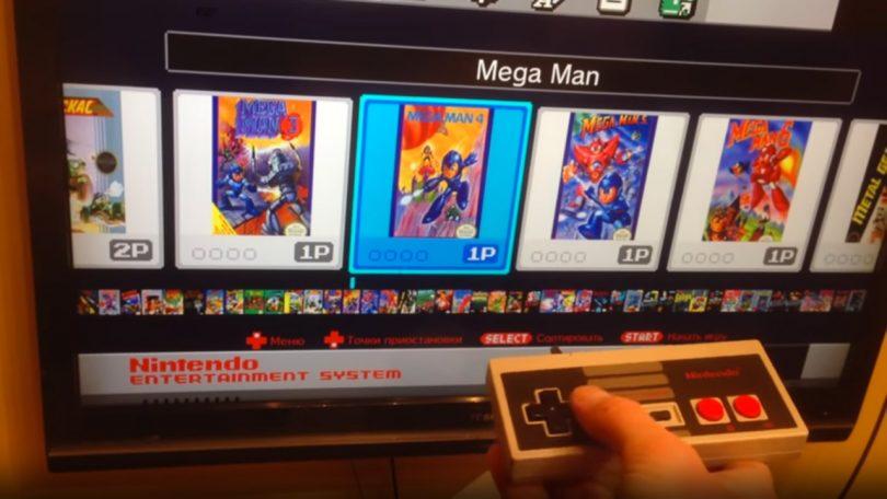 Nintendo Classic Mini Hack